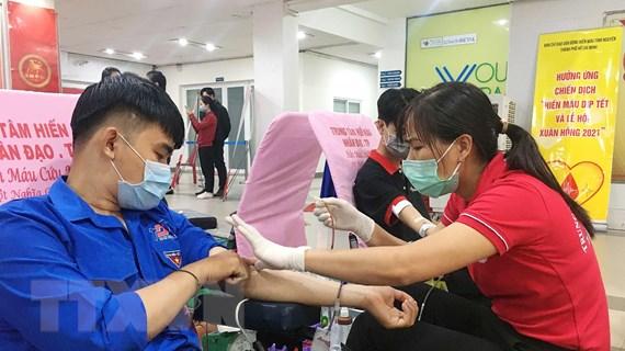 """Phát động Chiến dịch hiến máu tình nguyện """"Lễ hội Xuân hồng"""" năm 2021"""