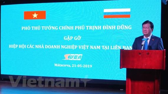 Phó Thủ tướng Trịnh Đình Dũng gặp gỡ doanh nghiệp Việt Nam tại Nga