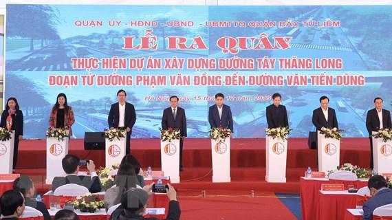 Thành phố Hà Nội khởi công xây dựng đường Tây Thăng Long