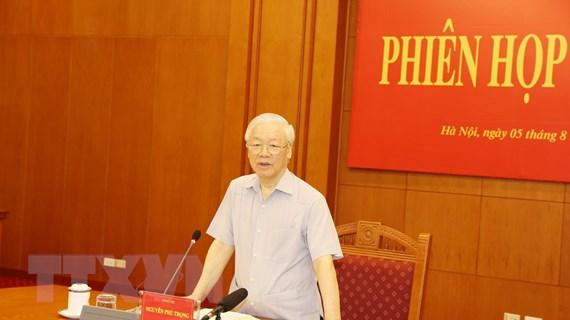 Tổng Bí thư chủ trì Phiên họp thứ 20 của Ban Chỉ đạo chống tham nhũng