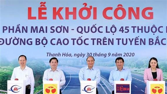 Thủ tướng phát lệnh khởi công cao tốc Mai Sơn-Quốc lộ 45