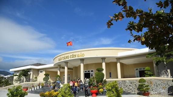 [Photo] Bảo tàng Côn Đảo - lưu trữ những trang sử hào hùng