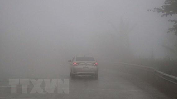 Bắc Bộ sáng có sương mù và mưa vài nơi, Trung Bộ đêm và sáng trời rét