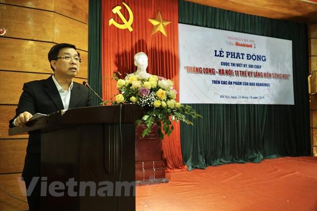 Phat dong thi viet 'Thang Long-Ha Noi: 11 the ky lang hon song nui' hinh anh 1