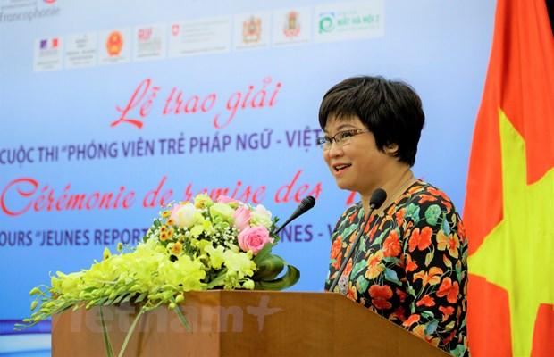 Trao giai thuong Cuoc thi 'Phong vien tre Phap ngu-Viet Nam 2019' hinh anh 2