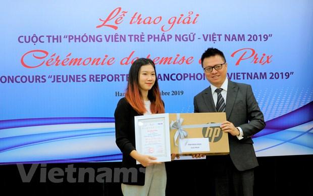 Trao giai thuong Cuoc thi 'Phong vien tre Phap ngu-Viet Nam 2019' hinh anh 3