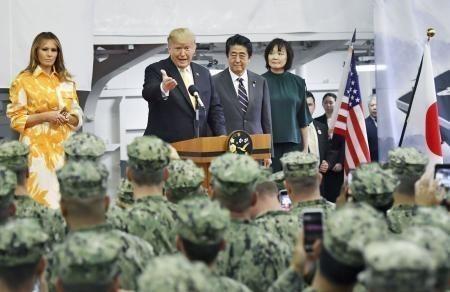 Tong thong Trump muon hien dai hoa quan doi de bao ve My va dong minh hinh anh 1
