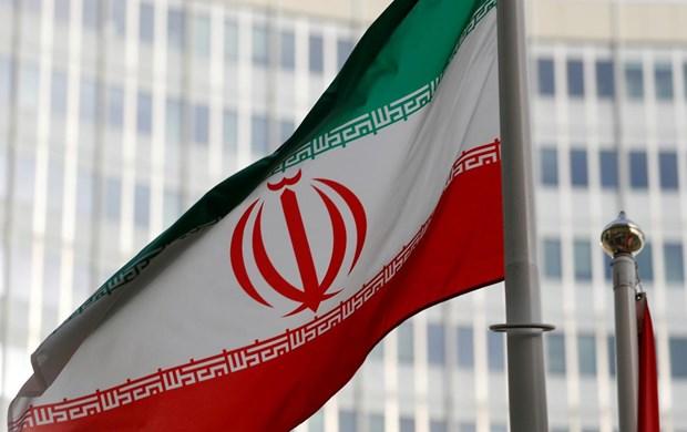 Iran pha mang luoi tinh bao lien quan toi CIA, bat giu nhieu diep vien hinh anh 1