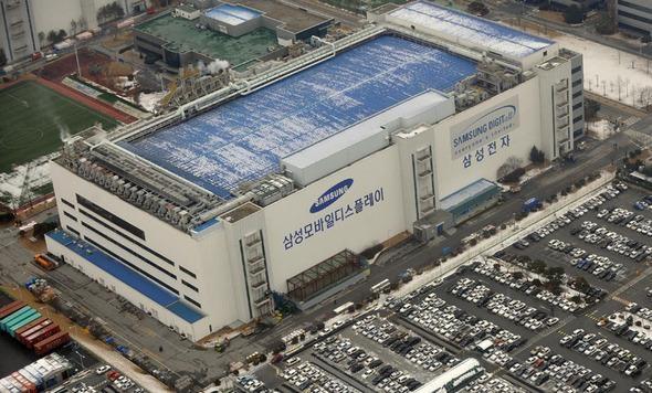 Samsung yeu cau doi tac du tru cac linh kien do Nhat Ban san xuat hinh anh 1