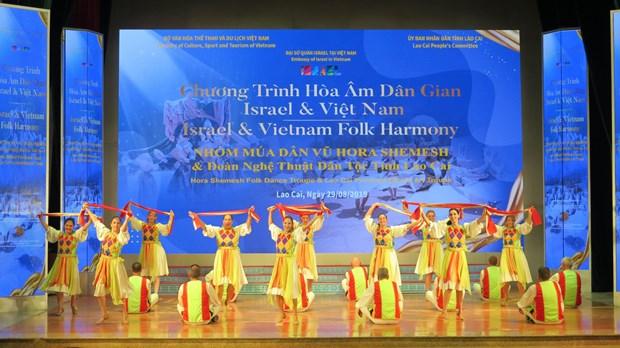 Lao Cai hoa nhip cung Dem van hoa dan gian Viet Nam-Israel hinh anh 2