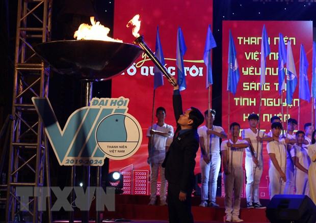 Ha Noi chao mung Dai hoi Hoi Lien hiep Thanh nien Viet Nam lan thu 8 hinh anh 1