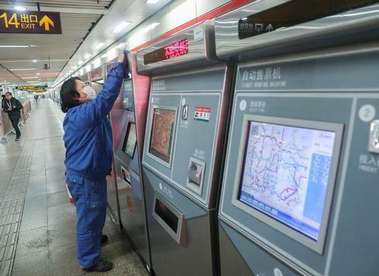 Trung Quoc: Thuong Hai su dung cong nghe moi de phat hien COVID-19 hinh anh 1