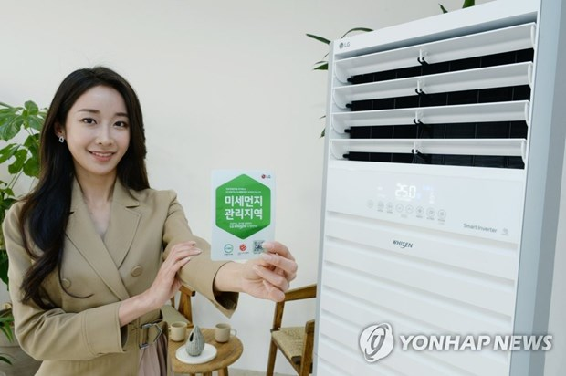 Samsung va LG 'do suc' tren thi truong may dieu hoa khong khi hinh anh 2
