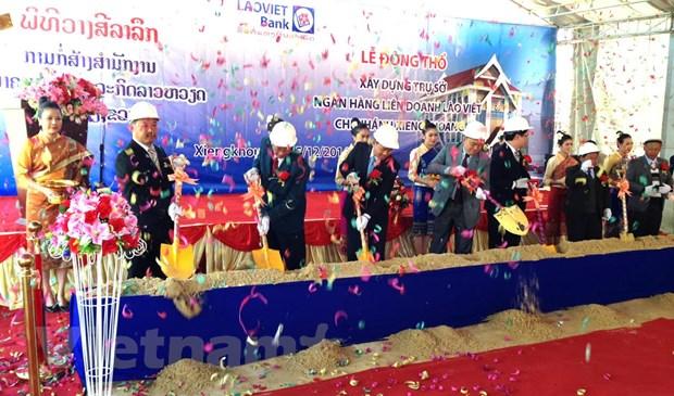 Khoi cong chi nhanh Ngan hang Lien doanh Lao-Viet tai Bac Lao hinh anh 1