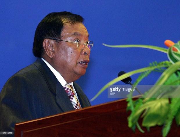 Ong Bounnhang Vorachith duoc bau lam Tong Bi thu dang NDCM Lao hinh anh 1