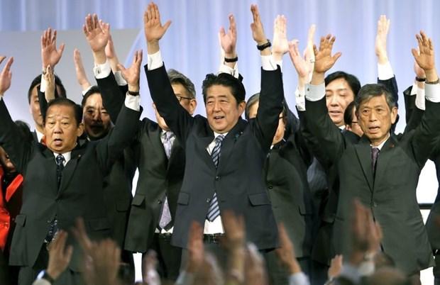 Nhat Ban: LDP lan dau huy bo hoi nghi thuong nien ke tu khi thanh lap hinh anh 1