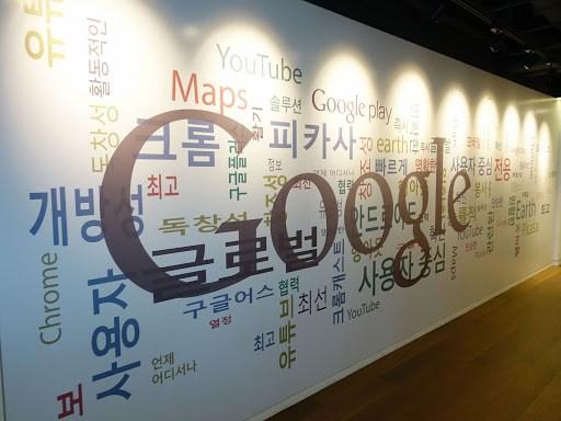 Han Quoc can nhac danh thue doi voi khoan hoa hong 30% cua Google hinh anh 1