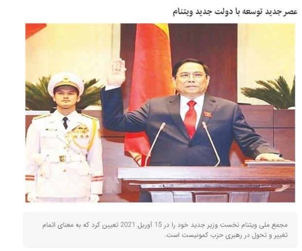 Bao Iran: Ky vong Chinh phu moi dua Viet Nam vao ky nguyen phat trien hinh anh 1