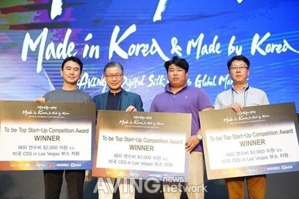 "Nhung su kien dang chu y se dien ra tai ""Made in Korea"" 2018 lan 2 hinh anh 1"