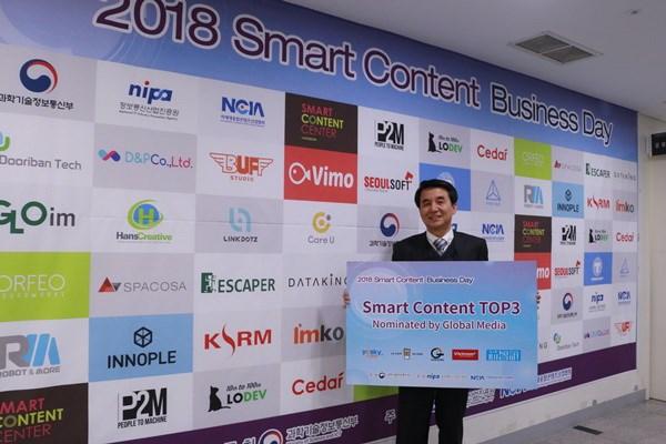 Trao giai 'Ngay hoi Kinh doanh noi dung thong tin 2018' tai Han Quoc hinh anh 3