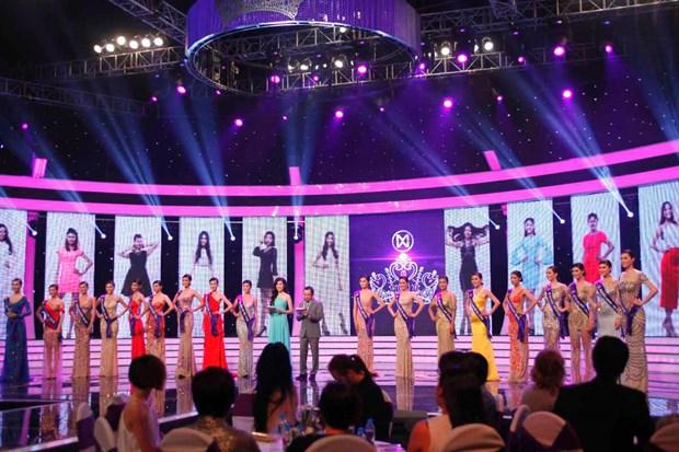 An tuong liveshow mo man cua top 18 Hoa khoi Ao dai Viet Nam hinh anh 1
