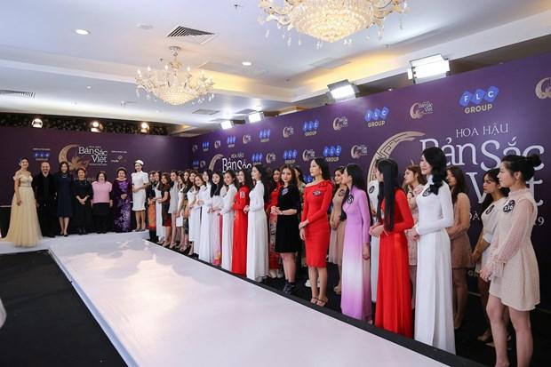Ban gai sao U23 Trong Dai rang ro du so tuyen Hoa hau Ban sac Viet hinh anh 5