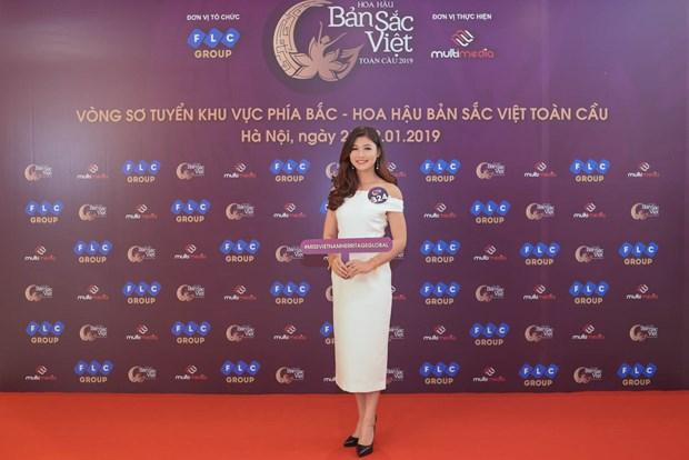 Ban gai sao U23 Trong Dai rang ro du so tuyen Hoa hau Ban sac Viet hinh anh 2