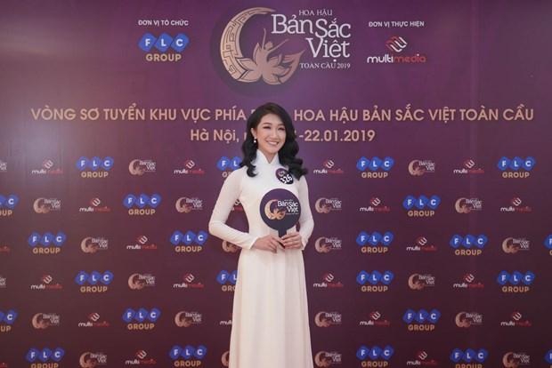 Ban gai sao U23 Trong Dai rang ro du so tuyen Hoa hau Ban sac Viet hinh anh 3