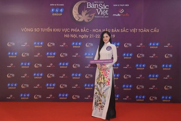 Ban gai sao U23 Trong Dai rang ro du so tuyen Hoa hau Ban sac Viet hinh anh 4