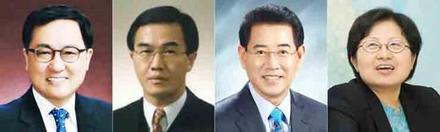 Tong thong Han Quoc Moon Jae-in chi dinh them bon bo truong hinh anh 1