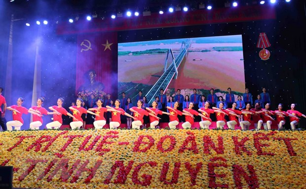 300 dai bieu du Dai hoi Doan Thanh nien Cong san Khoi cac co quan TW hinh anh 1