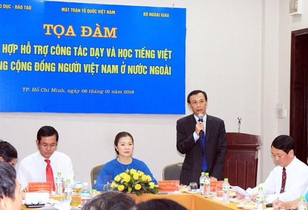 Ho tro day tieng Viet trong cong dong nguoi Viet Nam o nuoc ngoai hinh anh 1