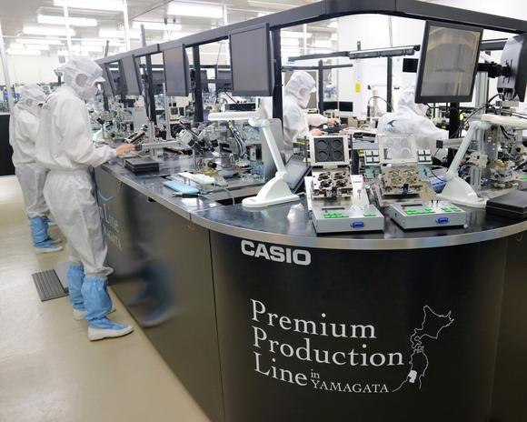 Kết quả hình ảnh cho Nhà máy đồng hồ mới hoàn thành ở Yamagata