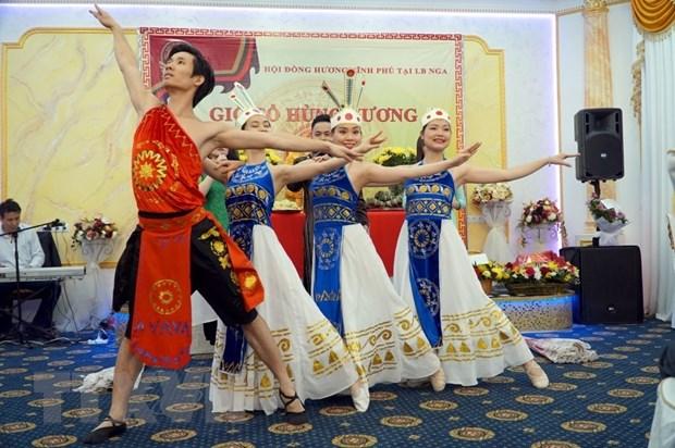 Nguoi Viet tai Lien bang Nga to chuc le Gio To Hung Vuong hinh anh 2