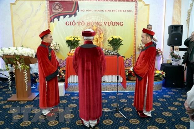 Nguoi Viet tai Lien bang Nga to chuc le Gio To Hung Vuong hinh anh 1