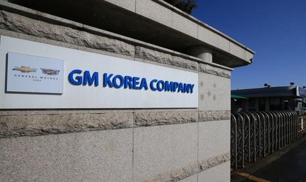 General Motor dong cua nha may tai Gunsan sau 22 nam hoat dong hinh anh 1