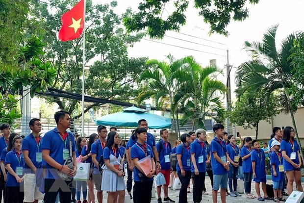 Trai He thanh thieu nien kieu bao va tuoi tre Thanh pho Ho Chi Minh hinh anh 1