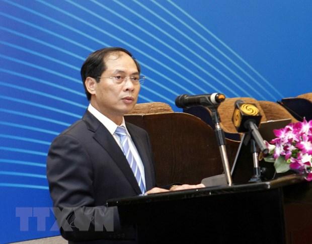 ASEAN phat huy tinh than doanh nghiep thoi dai cach mang 4.0 hinh anh 2