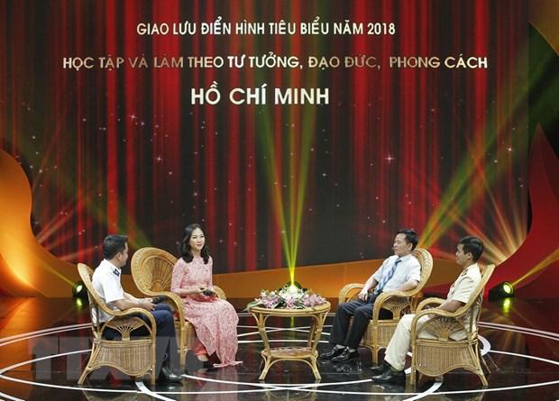 Giao luu dien hinh tieu bieu hoc tap, lam theo phong cach Ho Chi Minh hinh anh 1
