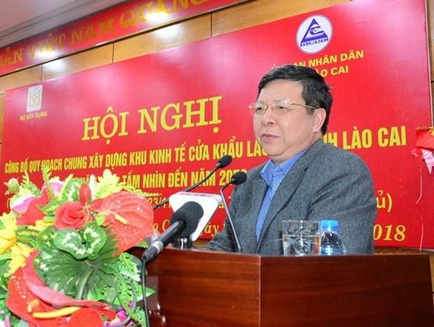 Cong bo quy hoach xay dung Khu kinh te cua khau Lao Cai hinh anh 1