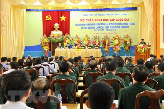 Hoi thao khoa hoc ve 40 nam chien thang che do diet chung Pol Pot hinh anh 1