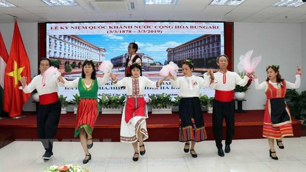 Thanh pho Ho Chi Minh ky niem 141 nam Quoc khanh Bulgaria hinh anh 1