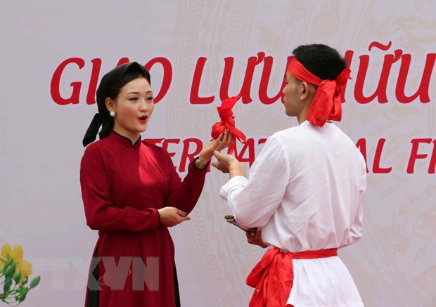 300 dai bieu tham gia chuong trinh Du Xuan huu nghi tai Phu Tho hinh anh 1