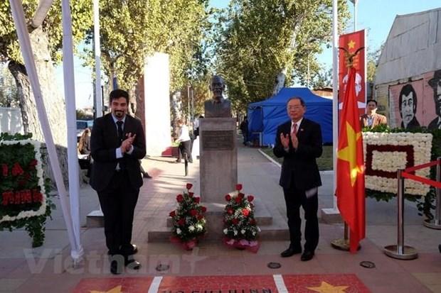 Viet Nam va Chile ky thoa thuan tu sua Cong vien Ho Chi Minh hinh anh 1