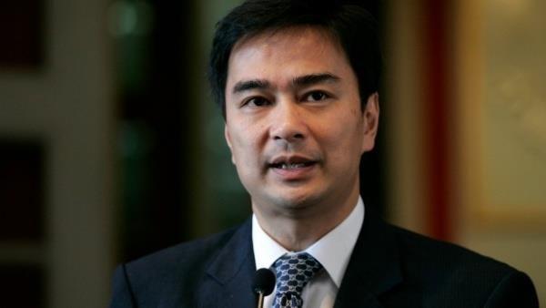 Thai Lan: Ong Abhisit Vejjajiva tuyen bo tu chuc Chu tich dang Dan chu hinh anh 1