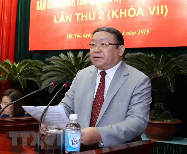 Hoi nghi Ban chap hanh Trung uong Hoi Nong dan Viet Nam lan thu 2 hinh anh 1