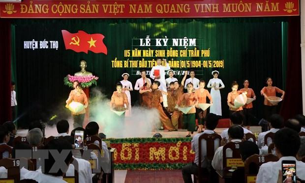 To chuc le ky niem 115 nam ngay sinh Tong Bi thu Tran Phu hinh anh 2