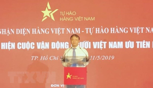 Khai mac Tuan nhan dien hang Viet Nam tai Thanh pho Ho Chi Minh hinh anh 1