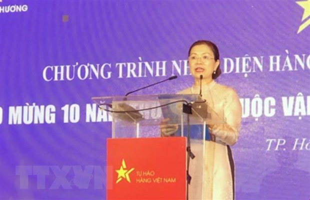 Khai mac Tuan nhan dien hang Viet Nam tai Thanh pho Ho Chi Minh hinh anh 2