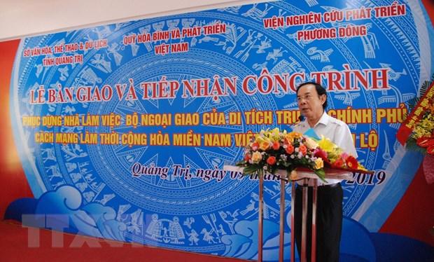 Quang Tri tiep nhan cong trinh Nha lam viec Bo Ngoai giao hinh anh 1